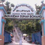 Sunan Bonang, Pencipta Gending Islami. Napak Tilas Jejak Wali Songo (Edisi Bersambung)