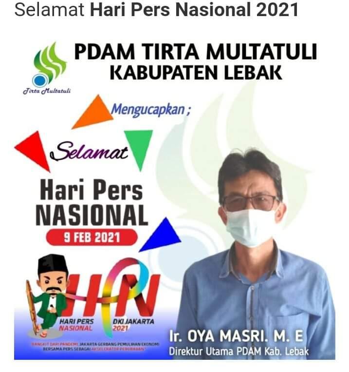 Direktur Utama PT. PDAM Kabupaten Lebak